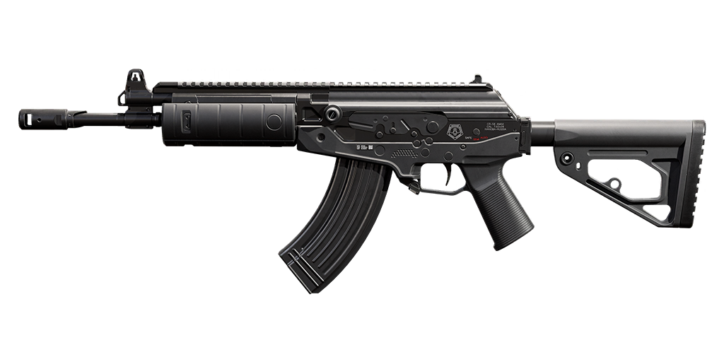 Call of Duty Modern Warfare - CR-56 AMAX